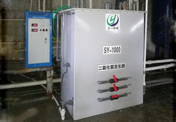 濰坊電解法二氧化氯發生器